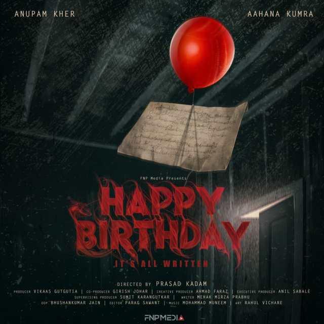 Anupam Kher and Aahana Kumra celebrate 'Happy Birthday'