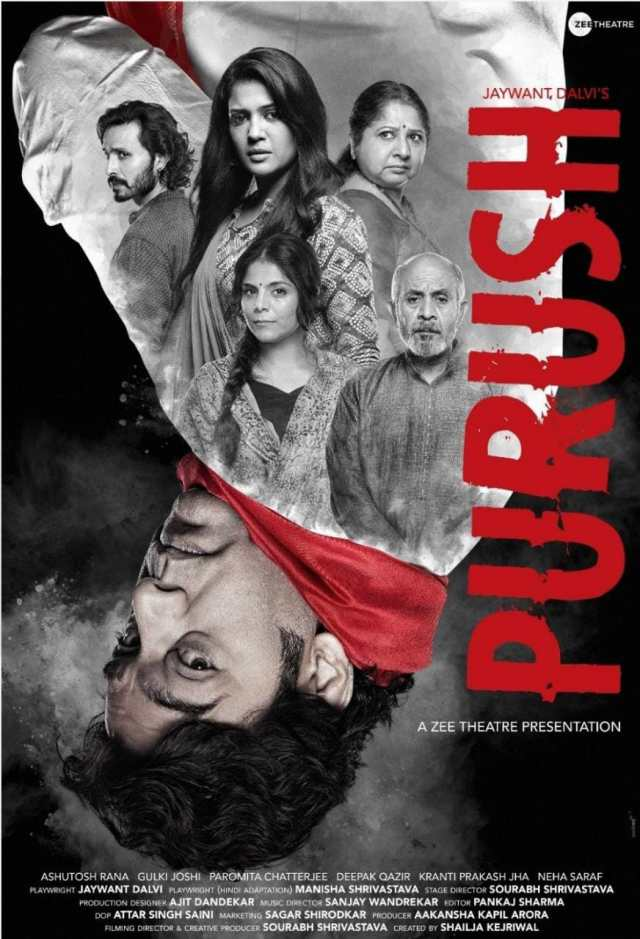 """""""Purush is a play that is still a part of me and continues to give me strength ,"""" says Gulki Joshi"""