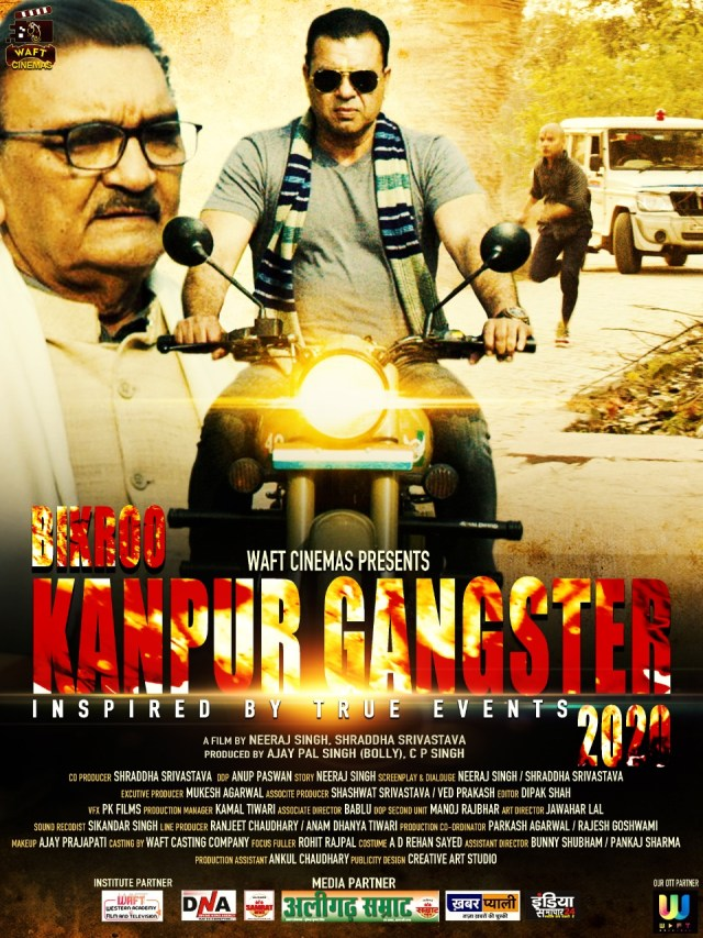 """""""When I read the script I felt like I am this person."""" says the actor Nimai Bali on the trailer launch of """"Bikroo Kanpur Gangster"""