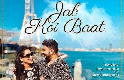 "Shweta Subram And Abhay Jodhpurkar Come Together For ""Jab Koi Baat""!"