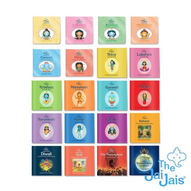 jai jai's book collection