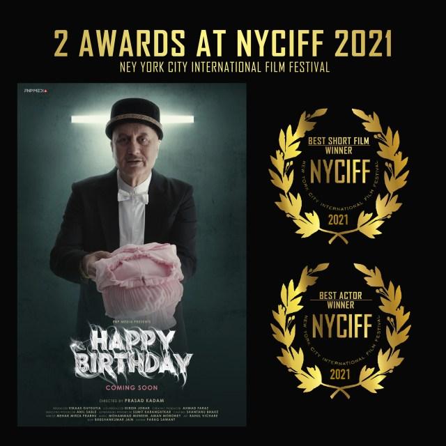 Anupam Kher bags Best Actor Award at New York City International Film Festival for Happy Birthday