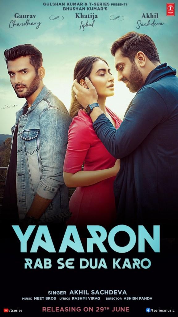 Khatija Iqbal to featurein 'Yaaro Rab Se Dua Karo'