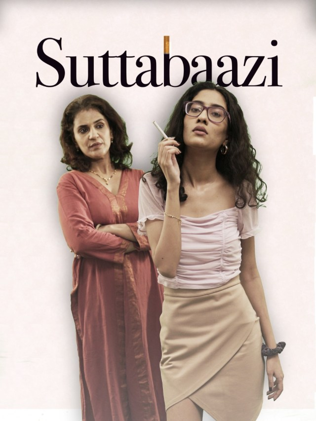 Sushmita Sen's daughter Renee Sen debut film Suttabaazi screened at Bandra Film Festivals