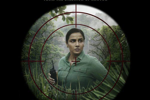 Amazon Prime Video unveils a roaring trailer of Vidya Balan's Sherni