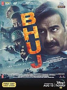 'Bhuj The Pride of India' trailer: Ajay Devgn and Sanjay Dutt starrer is high on patriotism