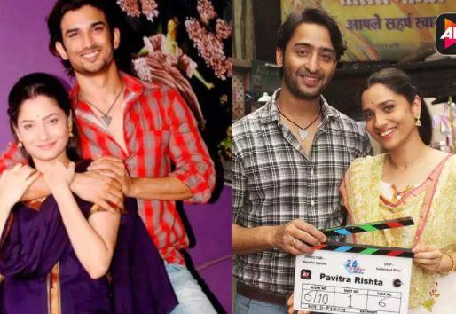 Ankita Lokhande and Shaheer Sheikh start shooting for Pavitra Rishta 2.0