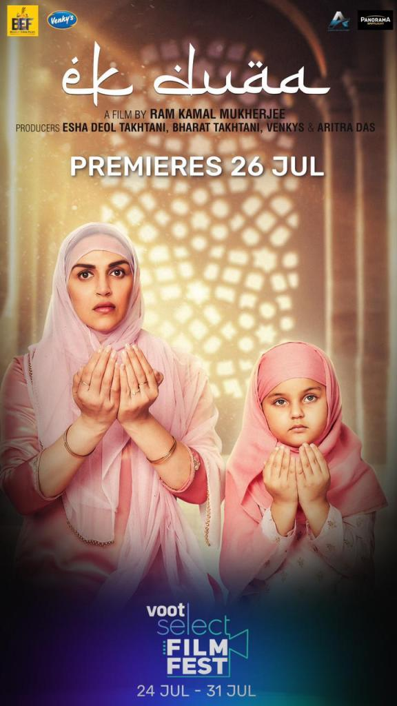 Esha Deol unveils first look & trailer of Ek Duaa; film to release on THIS date!