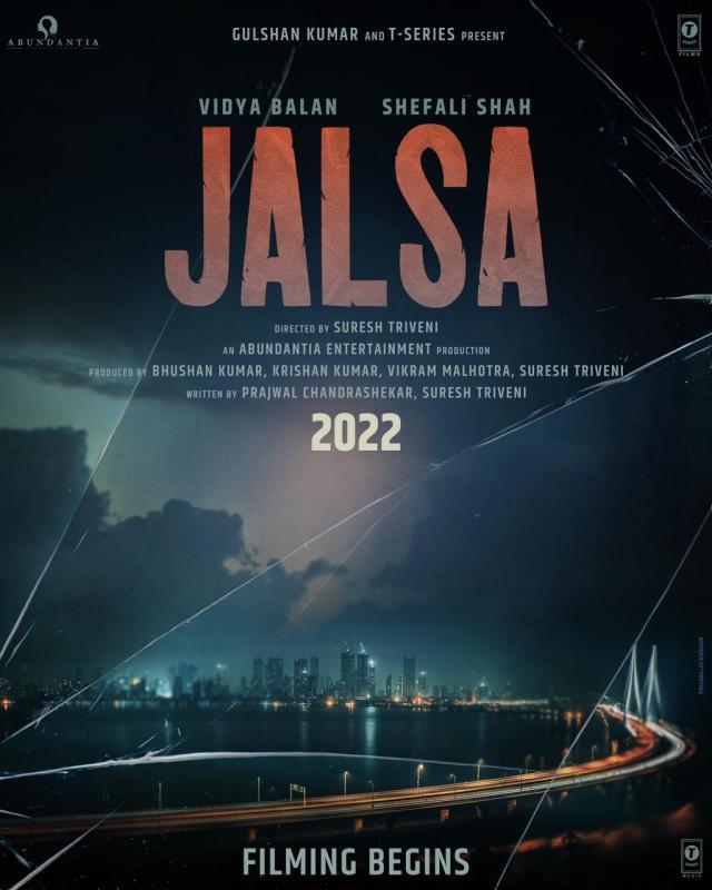 Vidya Balan and Shefali Shah in Suresh Triveni's intense drama 'Jalsa'