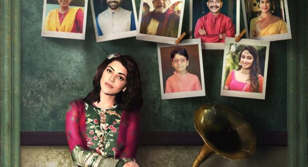 Kajal Aggarwal shares the poster of her upcoming film 'UMA'