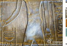 Netizen outrage after Chinese tourist defaces Egyptian temple