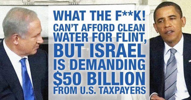 israel50billion