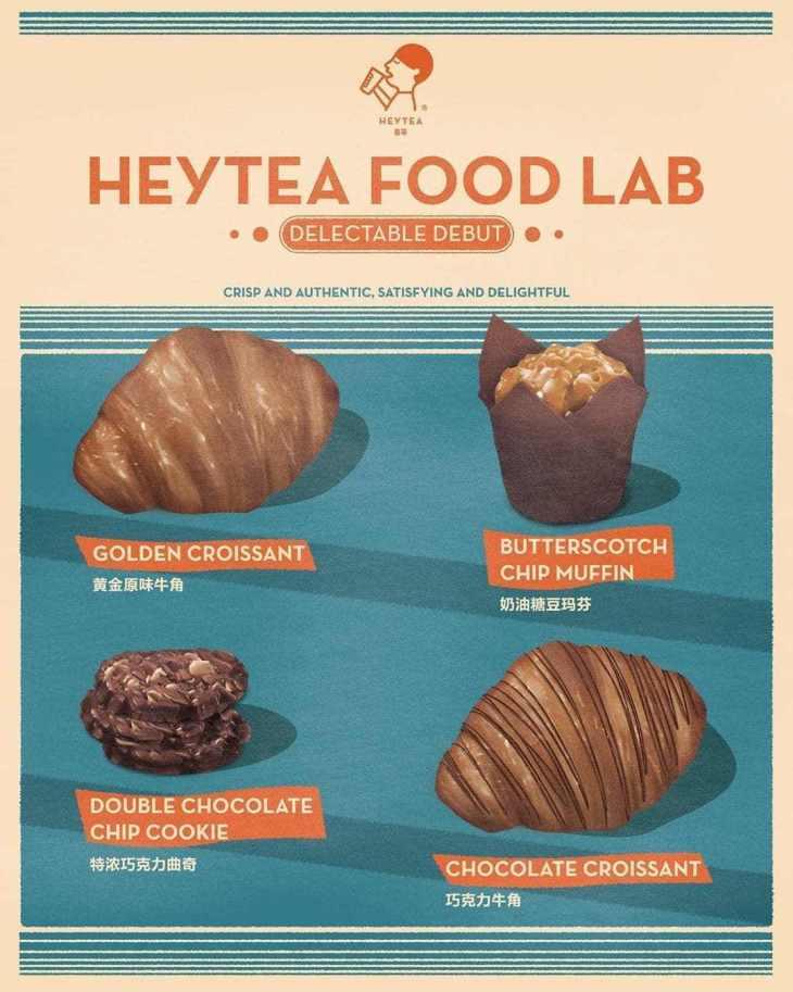 heytea-Chocolate-croissant