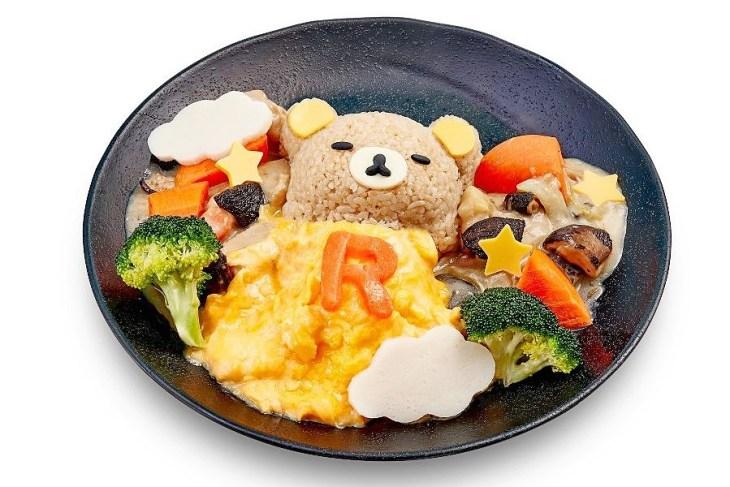 Rest & Relax Rilakkuma Chicken Stew Rice ($25.90)