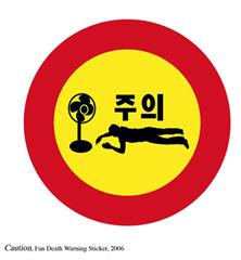 southkoreanfandeath