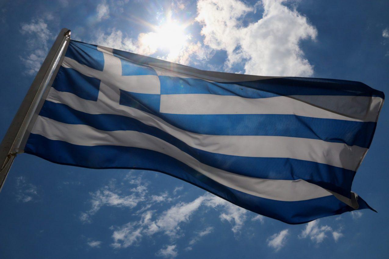 Υψώθηκε η γιγαντιαία Ελληνική Σημαία στην επέτειο των Σφαγών της Χίου
