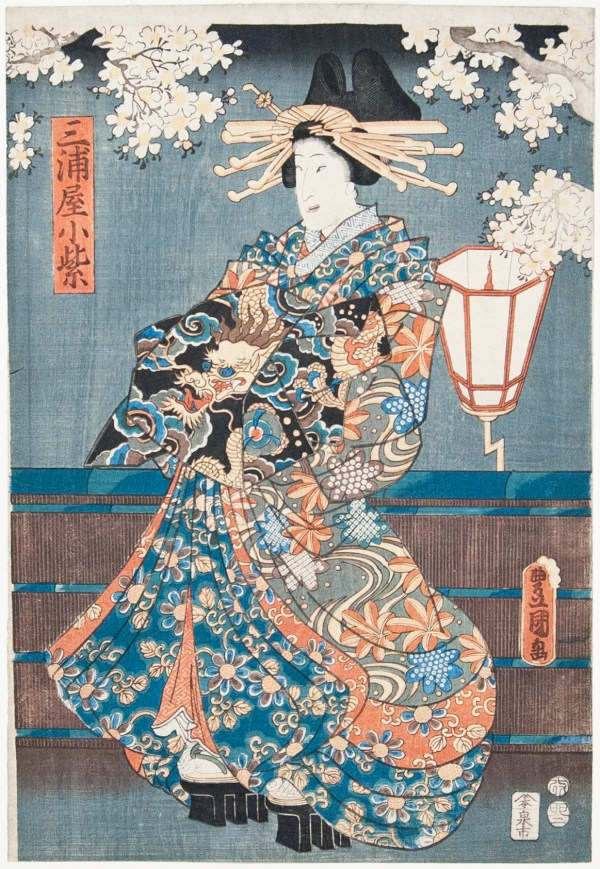 Tcd Art Date Japanese Prints Slow Abstraction And