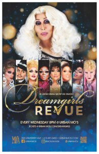 Dreamgirls Revue at Urban MO's