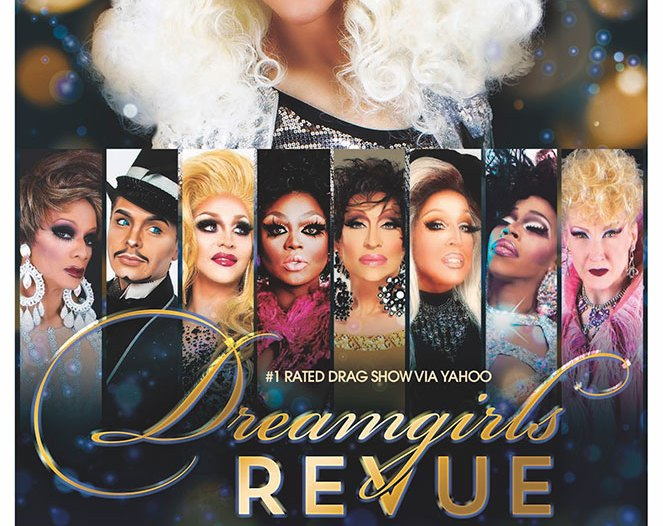 Dreamgirls Revue at Urban MO's