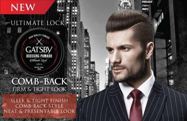 Gatsby Dressing Pomade Ultimate Lock (credits: Gatsby)