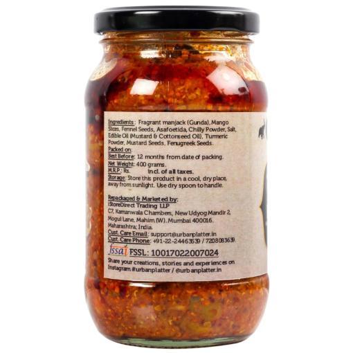 Urban Platter Gunda Keri Pickle, 350g / 12.34oz [Manjack Berry and Mango Pickle, Traditional Recipe]