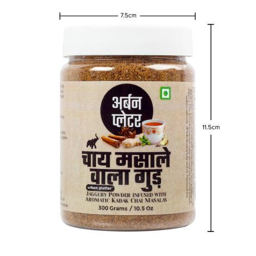 Urban Platter Jaggery Powder Infused With Kadak Chai Masala, 300g / 10.58oz [Premium Quality, Aromatic, Flavourful]