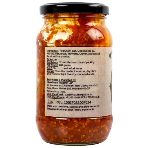 Urban Platter Red Chilly Pickle, 400g / 14oz [Spicy, Premium Quality, Traditional Recipe]