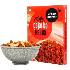 Urban Platter Vegan Gajar ka Halwa, 250g / 8.8oz [Heat & Eat, Plant-based Dessert, Carrot Pudding]