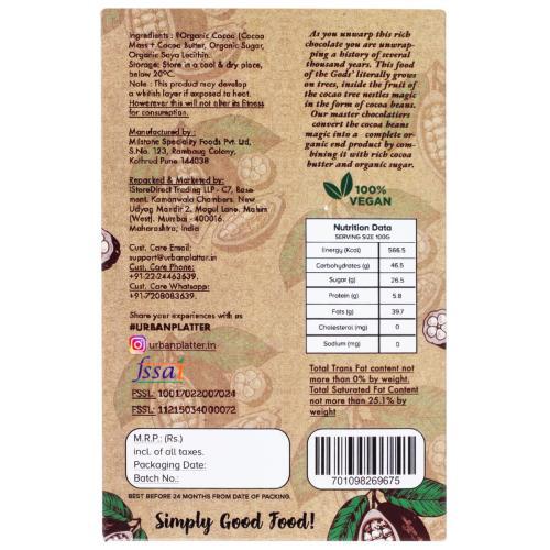 Urban Platter Stone Ground Premium Cooking Chocolate Vegan Couverture, 200g / 7oz [75% Cocoa, Single Origin Bean, No Trans Fat]