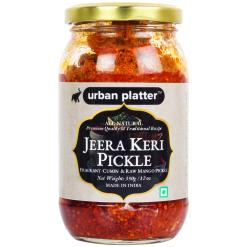 Urban Platter Jeera Keri Pickle, 350g / 12oz [Fragrant Cumin & Raw Mango Pickle, Traditional Recipe]
