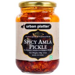 Urban Platter Spicy Amla (Avla) Pickle, 350g / 12oz [Indian Gooseberry Pickle, Traditional Recipe]