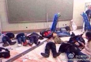 Kunming knife attack victims