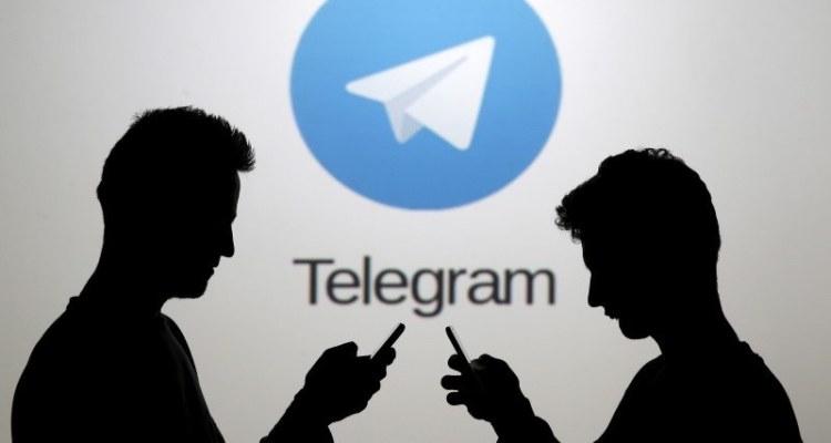 Telegram Android
