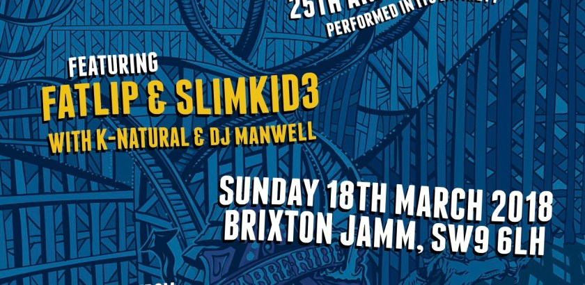 Bizarre Ride Presents: Bizarre Ride II The Pharcyde 25th Anniversary @ Brixton Jamm, London, UK (18th Mar)