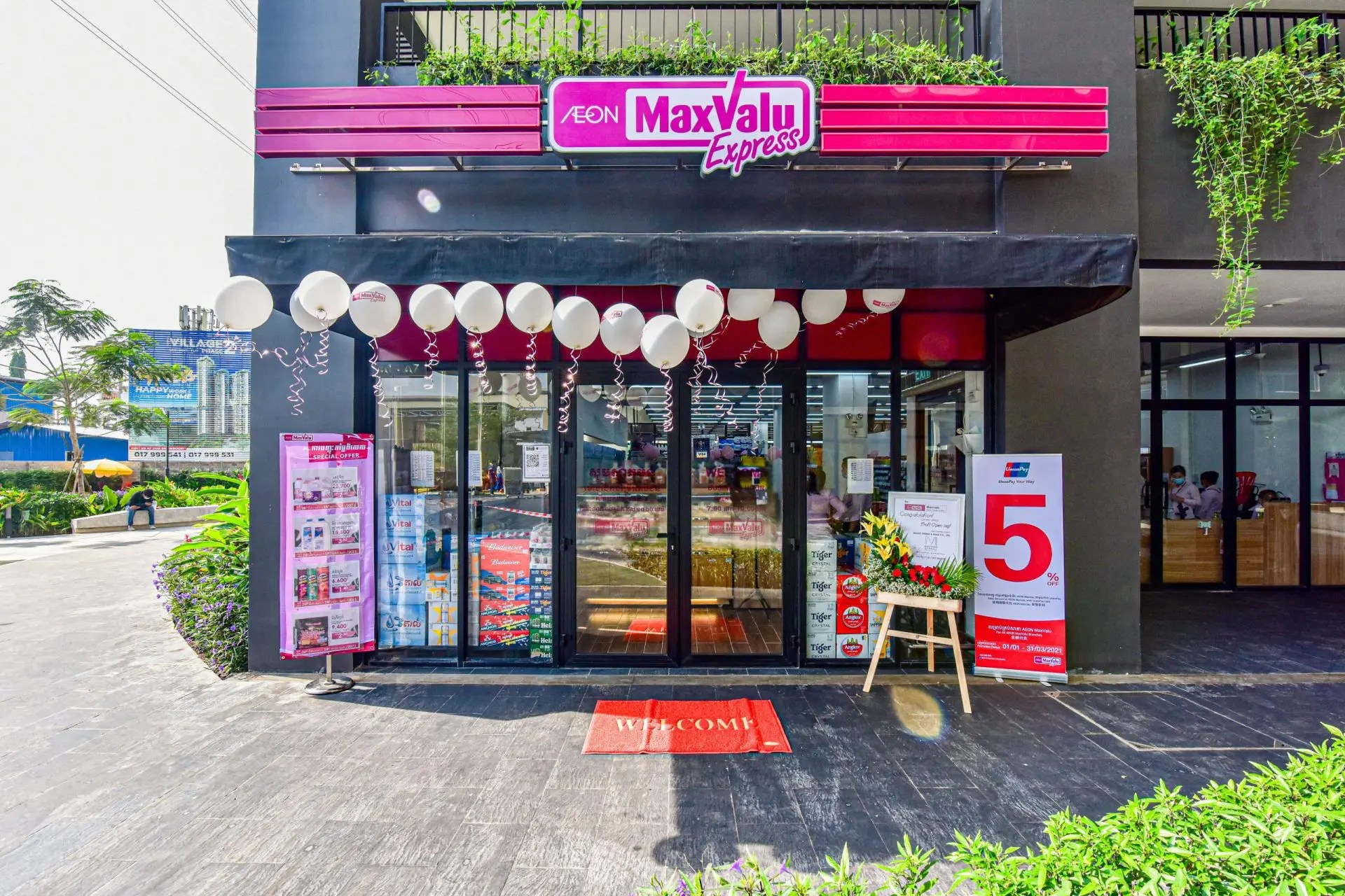 AEON MaxValu Express Cambodia Launched New Branch in Urban Village Phase 1