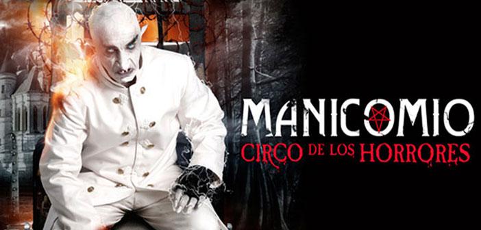 EL CIRCO DE LOS HORRORES 2016