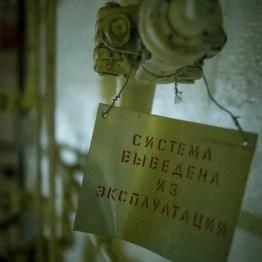 Turbinenraum im Kraftwerk von Tschernobyl