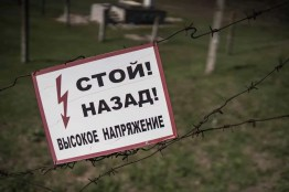 Auf unserer spannenden Tschernobyl Fallout Tour erkunden wir an 4 Tagen die Sperrzone von Tschernobyl bevor wir in die Nähe von Perwomajsk fahren wo bis in die 1990 ger Jahre die sowjetischen Atomraketen stationiert waren.