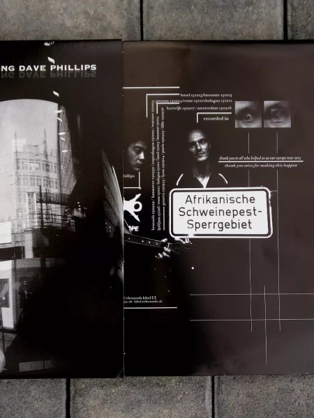 MeiZhiyong Dave Phillips story of friendship
