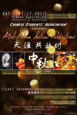 Poster for Mid-Autumn Festival 2011