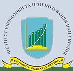 """State Organisation """"Institute for Economics and Forecasting NAS Ukraine"""""""