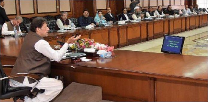 وفاقی کابینہ کا اجلاس، فیصل واوڈا کی مریم نواز کی بیرون ملک روانگی کی مخالفت