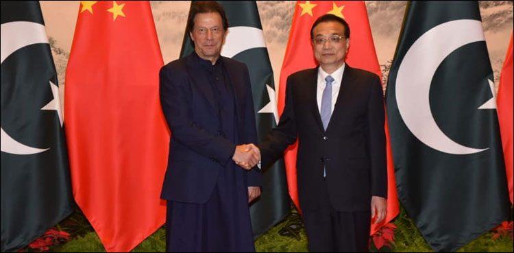 پاک چین وزرائے اعظم ملاقات، چین کا پاکستان کے اہم مسائل پر تعاون کے عزم کا اعادہ