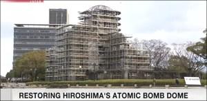 امریکا کے ایٹمی حملے میں تباہ ہونے والے شہر ہیروشیما کی مرمت کا کام جاری