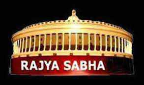 راجیہ سبھا میں وزرا کے تعارف کے دوران ہنگامہ