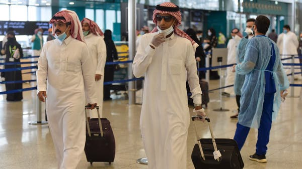 سعودی عرب میں دنیاکے20 ممالک کے شہریوں کے داخلہ پر پابندی
