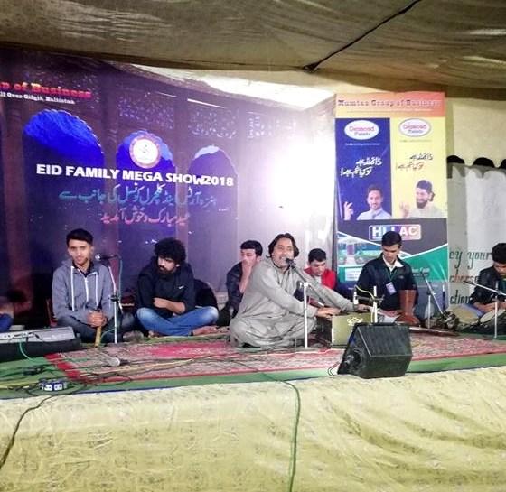 Family Gala in Hunza