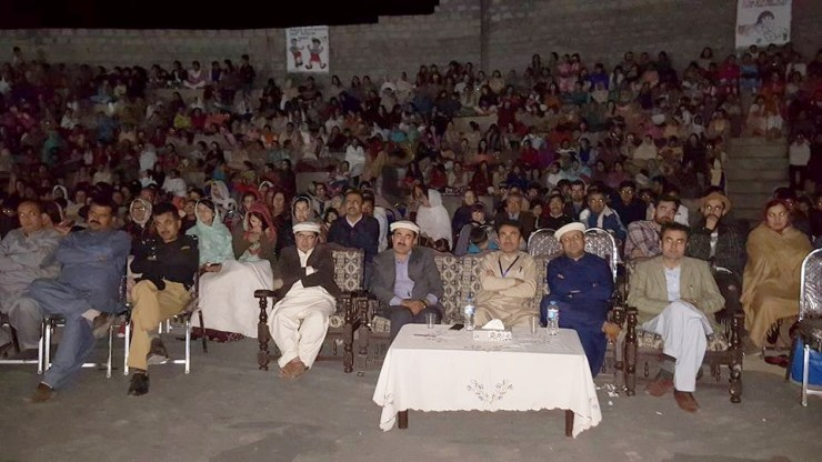 Hunza Arts and Culture Council Family Gala