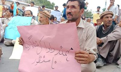Nasirabad Minerals Protest in Gilgit