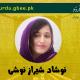 Noshad Sheraz - Gilgit-Baltistan writer